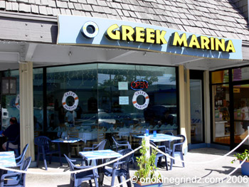 Greek Marina Hawaii
